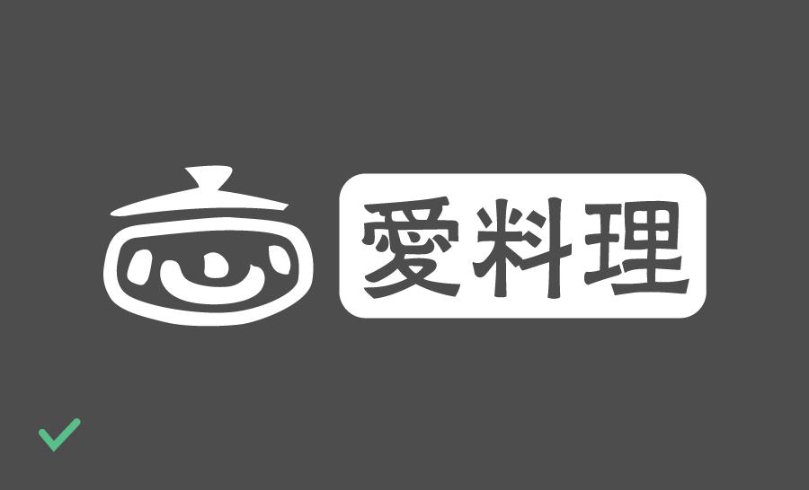 愛料理 logo